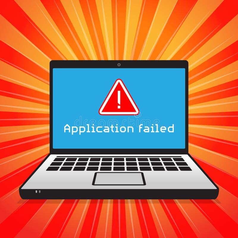Κακή αποτυχία λογισμικού υπολογιστών στην οθόνη απεικόνιση αποθεμάτων