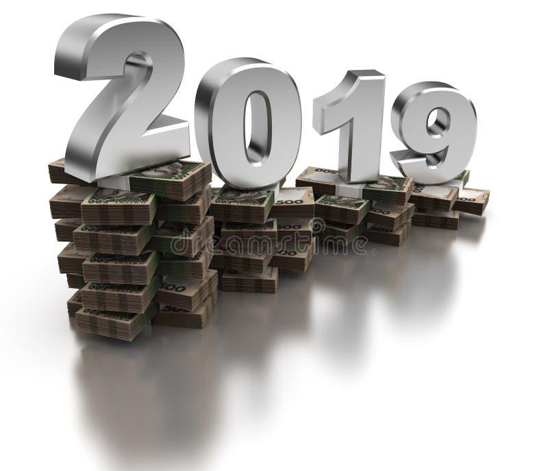 Κακή οικονομία 2019 της Ουκρανίας διανυσματική απεικόνιση