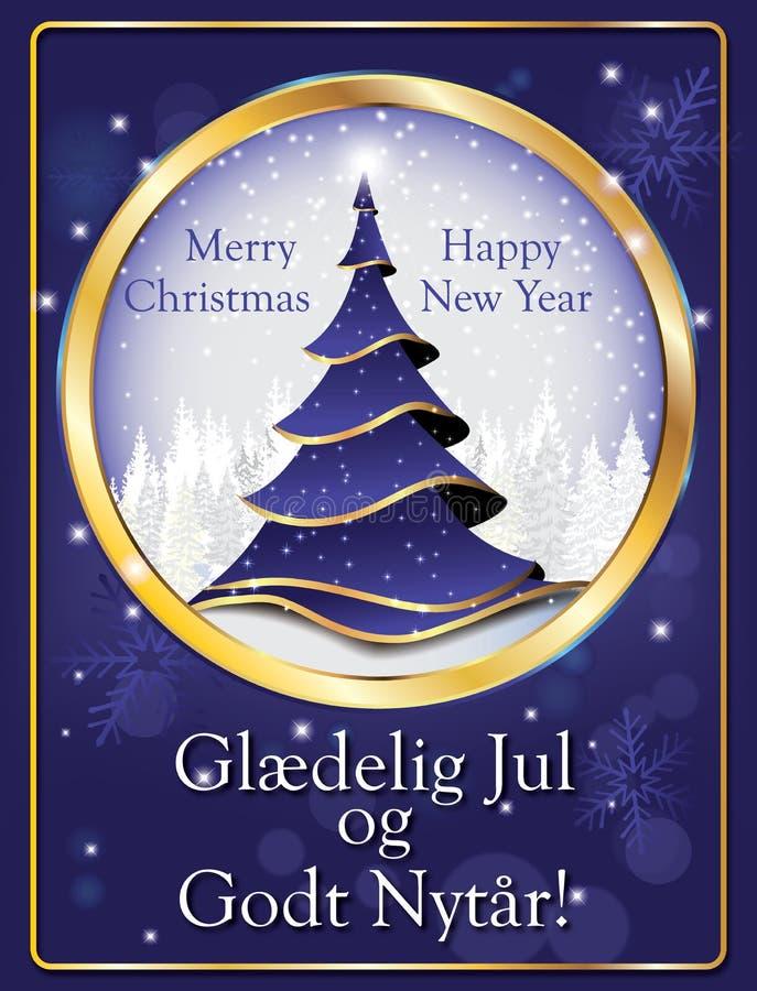 Καλά Χριστούγεννα και Ευτυχισμένος ο καινούργιος χρόνος - μπλε ευχετήριος κάρτα με κείμενο στα δανικά ελεύθερη απεικόνιση δικαιώματος