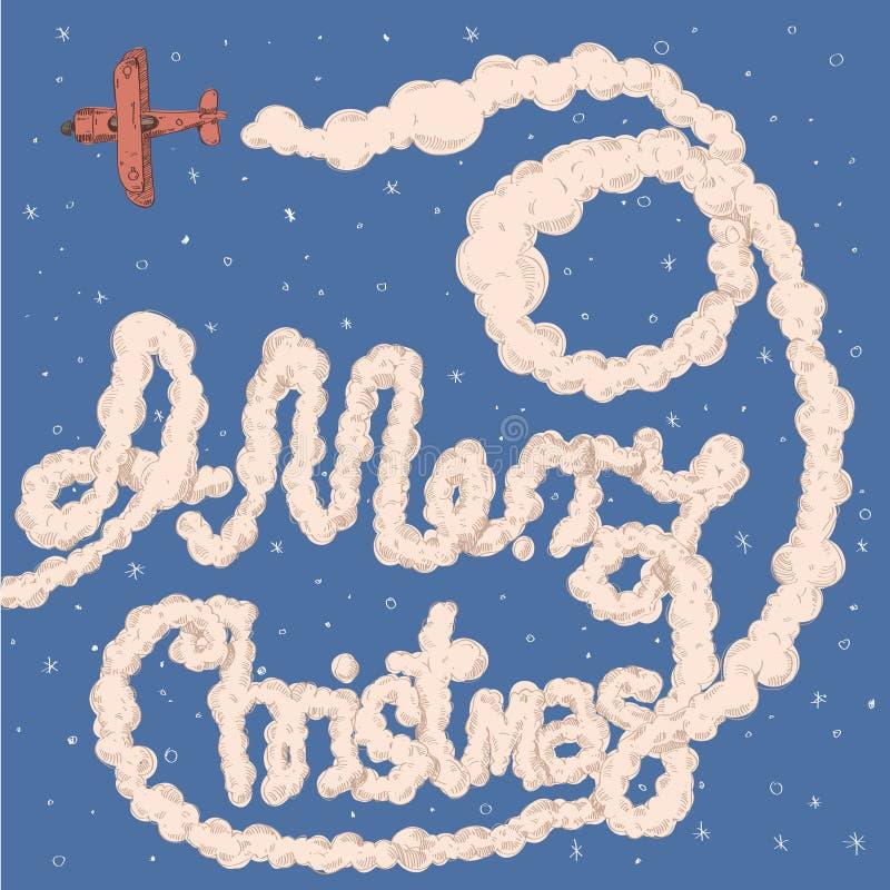 Καλά Χριστούγεννα ελεύθερη απεικόνιση δικαιώματος