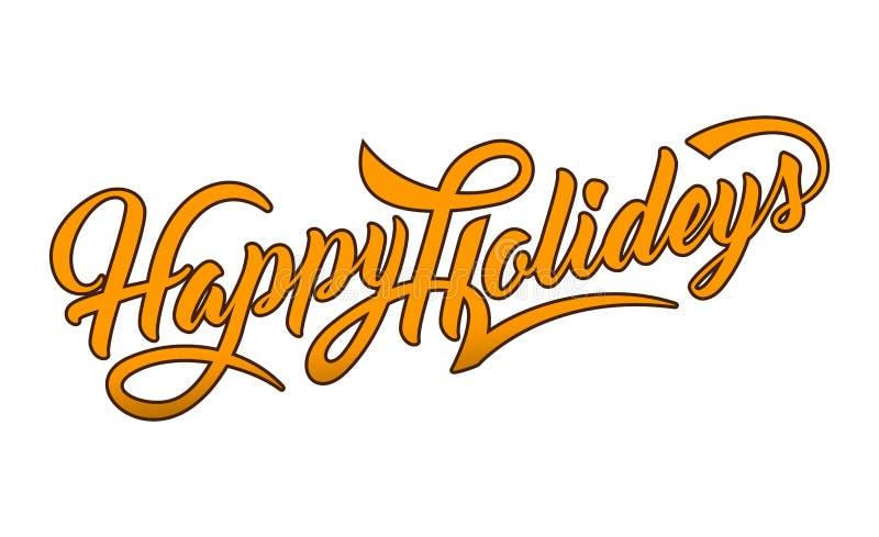 Καλές διακοπές κείμενο ελεύθερη απεικόνιση δικαιώματος
