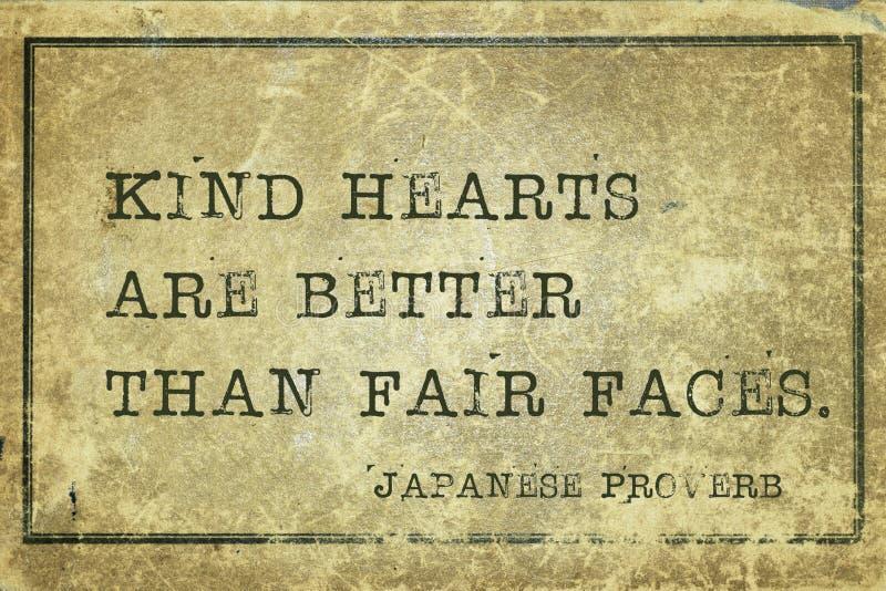 Καλές καρδιές JP στοκ εικόνες με δικαίωμα ελεύθερης χρήσης