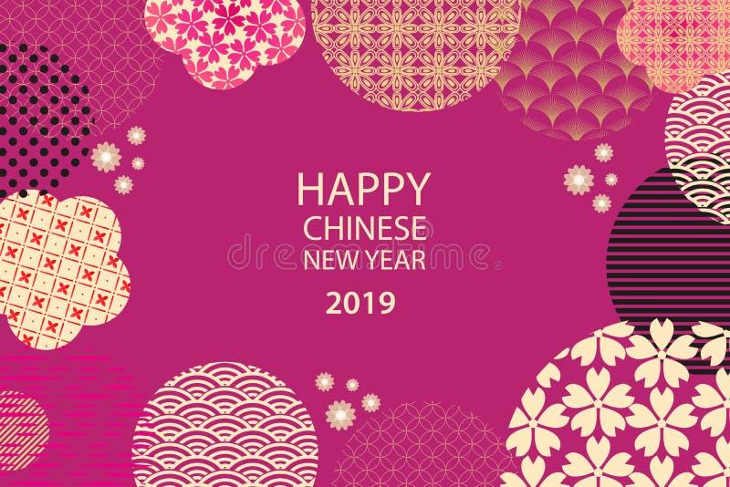 2019 καλή χρονιά Ένα οριζόντιο έμβλημα με 2019 κινεζικά στοιχεία του νέου έτους επίσης corel σύρετε το διάνυσμα απεικόνισης κινεζ ελεύθερη απεικόνιση δικαιώματος