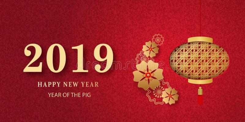 καλή χρονιά 2019 κινεζικό νέο ευχετήρια κάρτα έτους, αφίσα, ιπτάμενο ή σχέδιο πρόσκλησης με τα λουλούδια Sakura περικοπών εγγράφο διανυσματική απεικόνιση