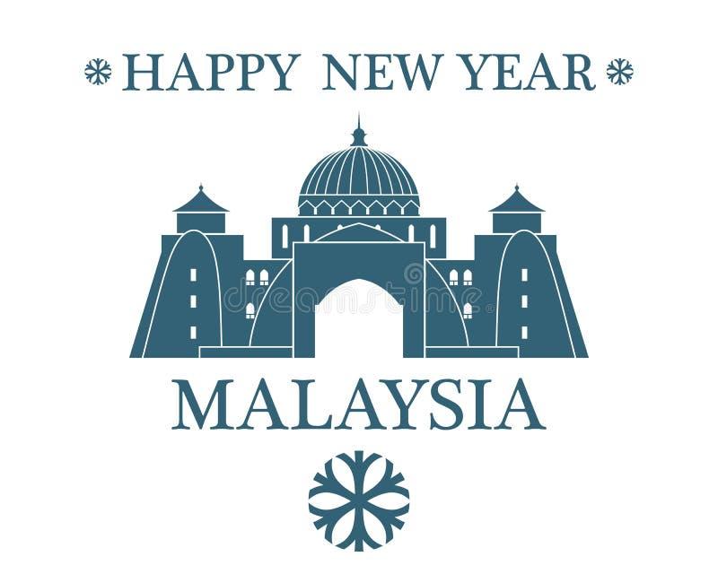 Καλή χρονιά Μαλαισία διανυσματική απεικόνιση