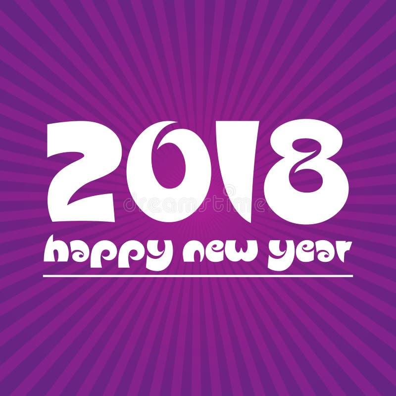 Καλή χρονιά 2018 στο πορφυρό γδυμένο υπόβαθρο eps10 διανυσματική απεικόνιση