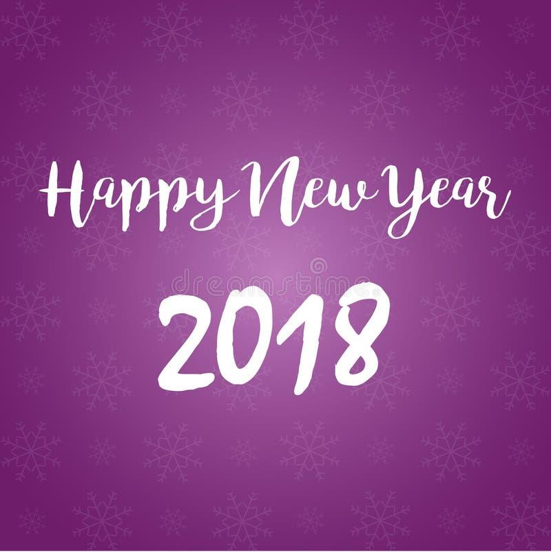 Καλή χρονιά 2018 στο πορφυρό υπόβαθρο ελεύθερη απεικόνιση δικαιώματος