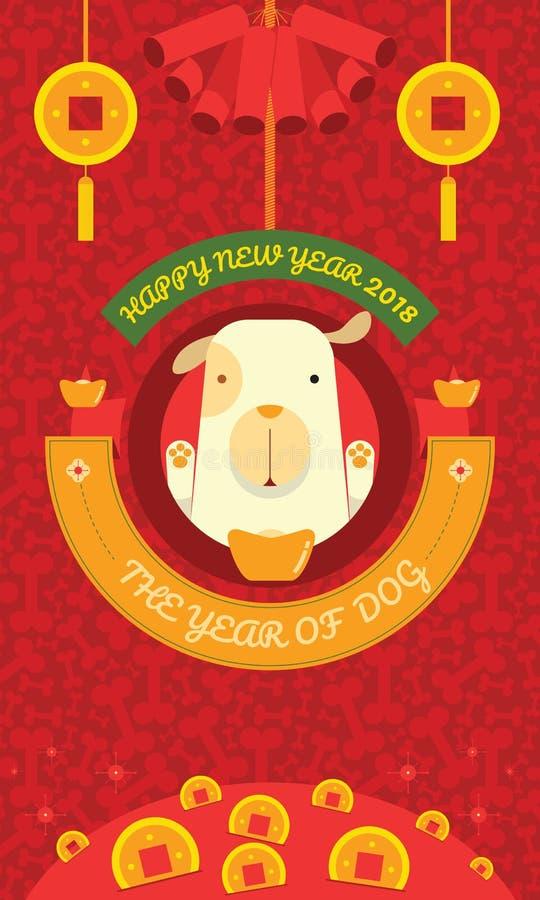 Καλή χρονιά το έτος αφίσας σκυλιών διανυσματική απεικόνιση