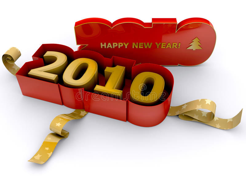 καλή χρονιά στοκ φωτογραφία με δικαίωμα ελεύθερης χρήσης