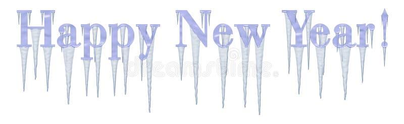 Download καλή χρονιά απεικόνιση αποθεμάτων. εικονογραφία από χειμώνας - 385335