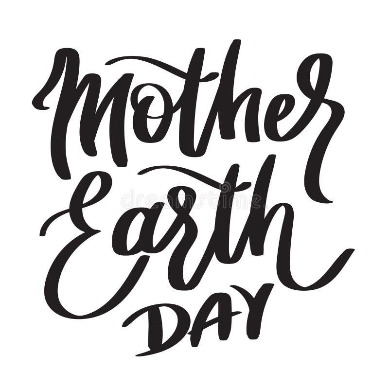 Καλλιγραφία βουρτσών γήινης ημέρας μητέρων απεικόνιση αποθεμάτων
