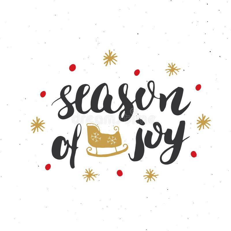 Καλλιγραφική εποχή εγγραφής Χαρούμενα Χριστούγεννας της χαράς Τυπογραφικό σχέδιο χαιρετισμών Εγγραφή καλλιγραφίας για το χαιρετισ διανυσματική απεικόνιση