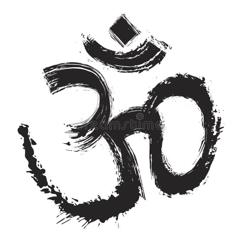 καλλιτεχνικό σύμβολο τ&omicr διανυσματική απεικόνιση