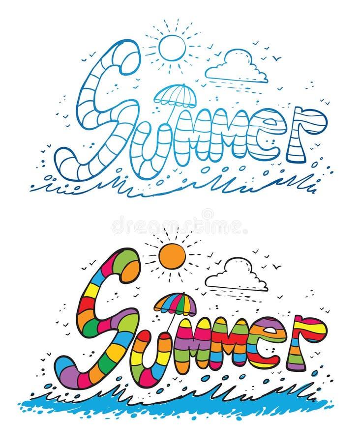 Καλοκαίρι στοκ εικόνα