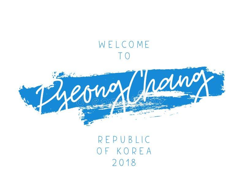 Καλωσορίστε σε Pyeongchang, Δημοκρατία της Κορέας ελεύθερη απεικόνιση δικαιώματος
