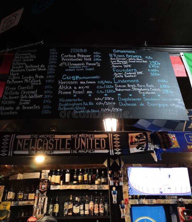 Καλωσορίστε στο ιρλανδικό μπαρ στοκ εικόνα με δικαίωμα ελεύθερης χρήσης