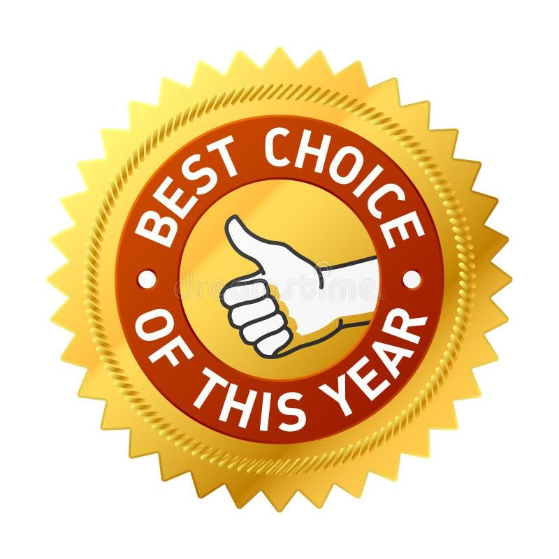 καλύτερο έτος ετικετών &epsilo απεικόνιση αποθεμάτων