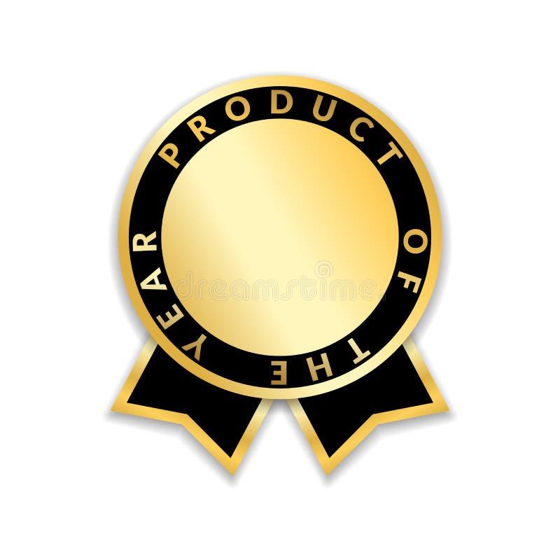 Καλύτερο προϊόν βραβείων κορδελλών του έτους 2017 Το χρυσό εικονίδιο βραβείων κορδελλών απομόνωσε το άσπρο υπόβαθρο Καλύτερη χρυσ διανυσματική απεικόνιση