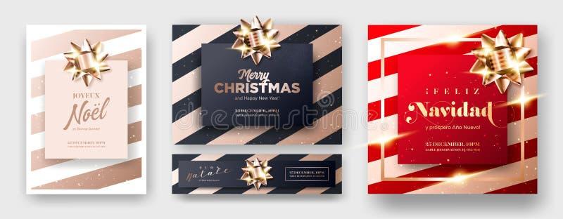Καλύψεις ευχετήριων καρτών Χαρούμενα Χριστούγεννας 2019 διανυσματική απεικόνιση