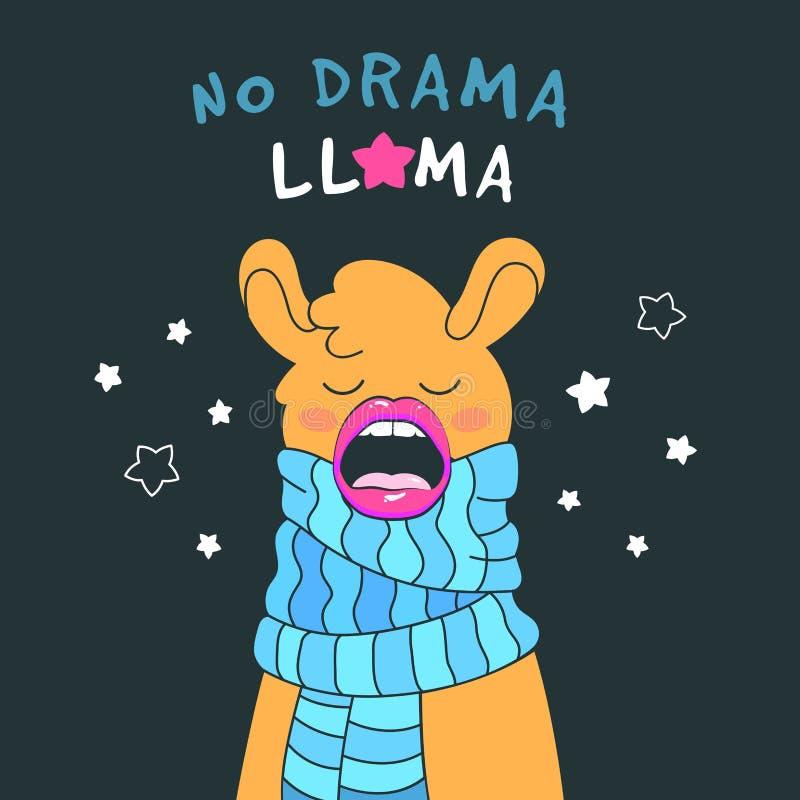 Καμία llama δράματος χαριτωμένη κάρτα με llama κινούμενων σχεδίων Llama κάρτα με το αστείο πρόσωπο και τα μεγάλα χείλια Llama εμπ ελεύθερη απεικόνιση δικαιώματος