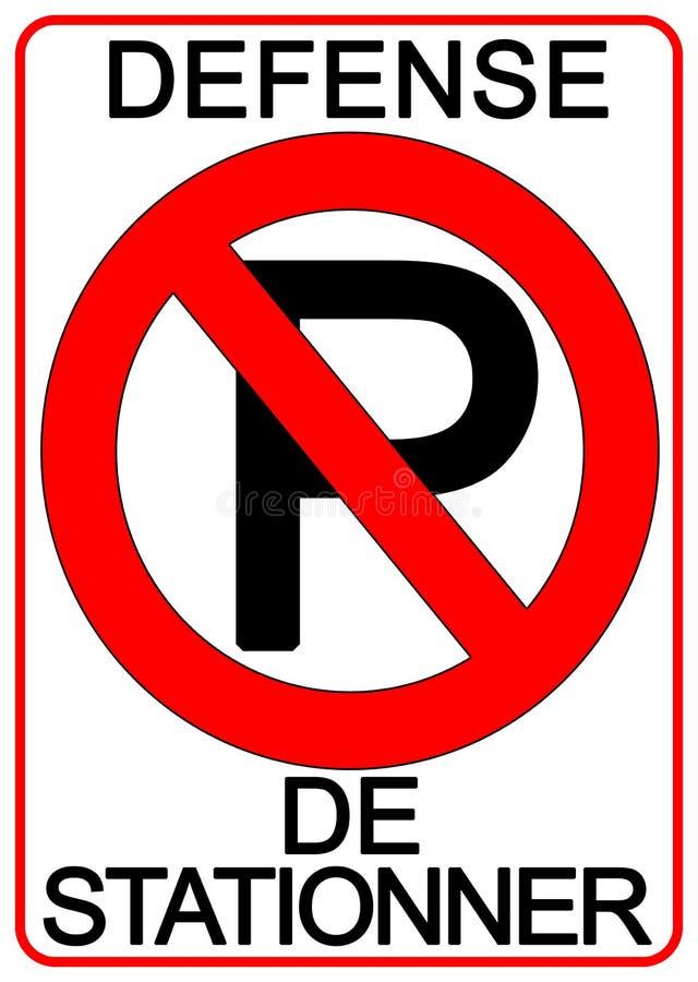 κανένα σημάδι χώρων στάθμευσης διανυσματική απεικόνιση