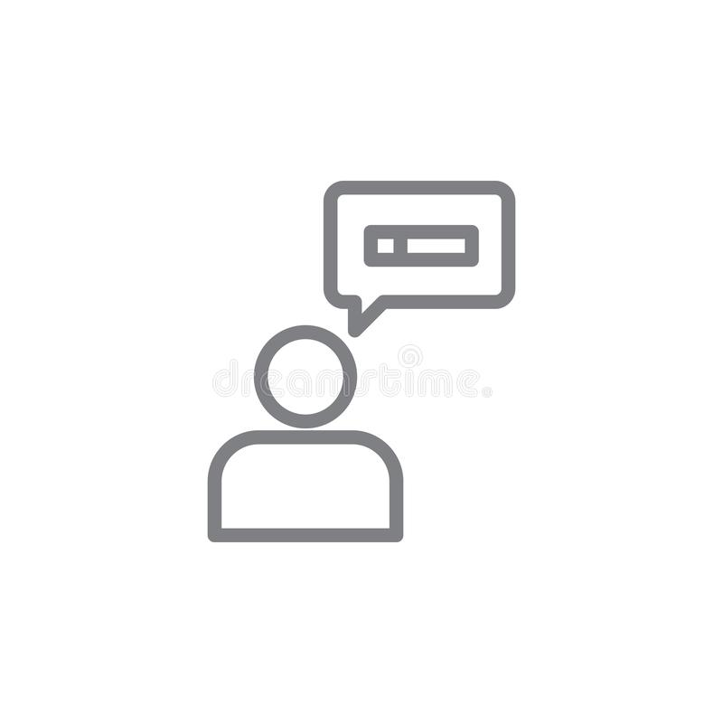 Καπνίζοντας εικονίδιο περιλήψεων πρότασης Στοιχεία του καπνίζοντας εικονιδίου απεικόνισης δραστηριοτήτων Τα σημάδια και τα σύμβολ διανυσματική απεικόνιση