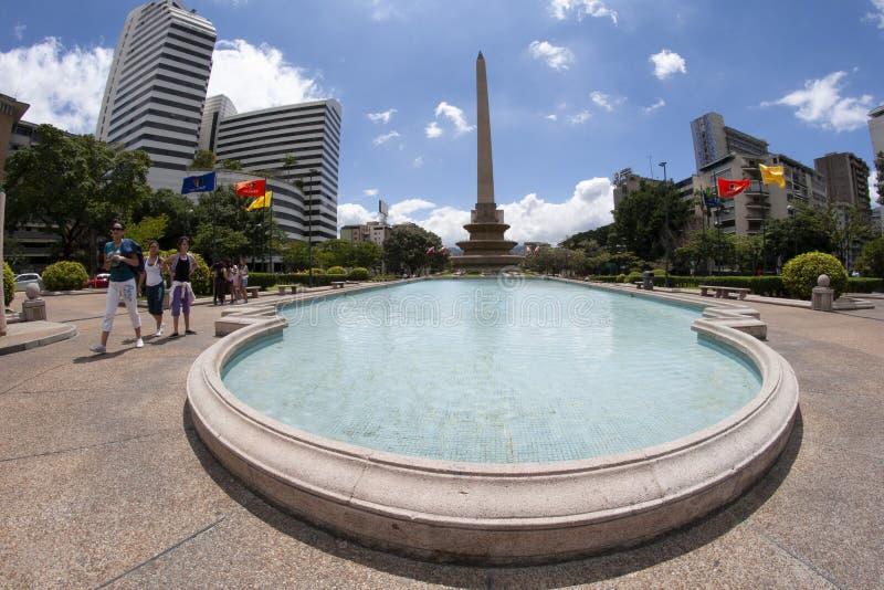 Καράκας, Βενεζουέλα Πλατεία Αλταμίρα ή Plaza Altamira, Plaza Francia στοκ εικόνες