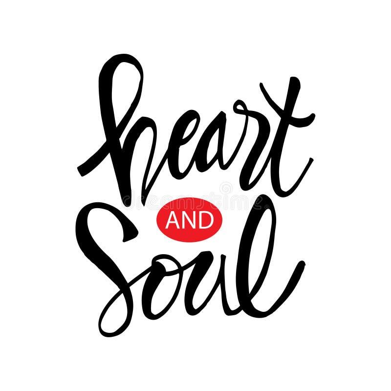 Καρδιά και ψυχή r ελεύθερη απεικόνιση δικαιώματος