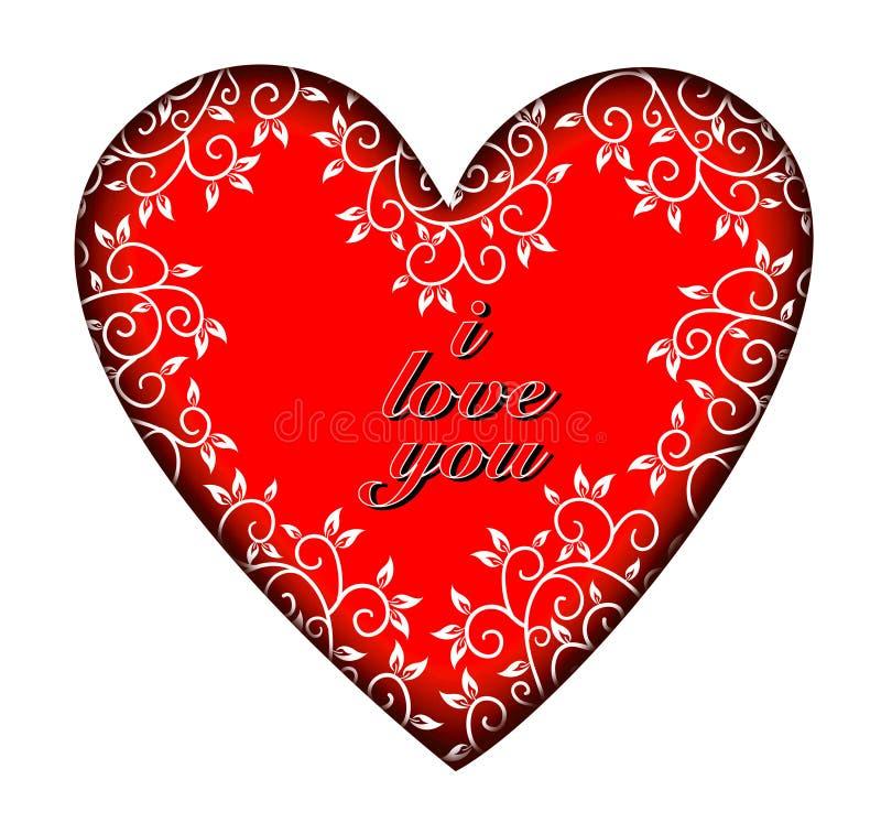 καρδιά oriantal απεικόνιση αποθεμάτων