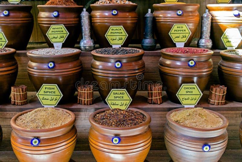 Καρυκεύματα σε μεγάλο Bazaar στη Ιστανμπούλ στοκ εικόνες