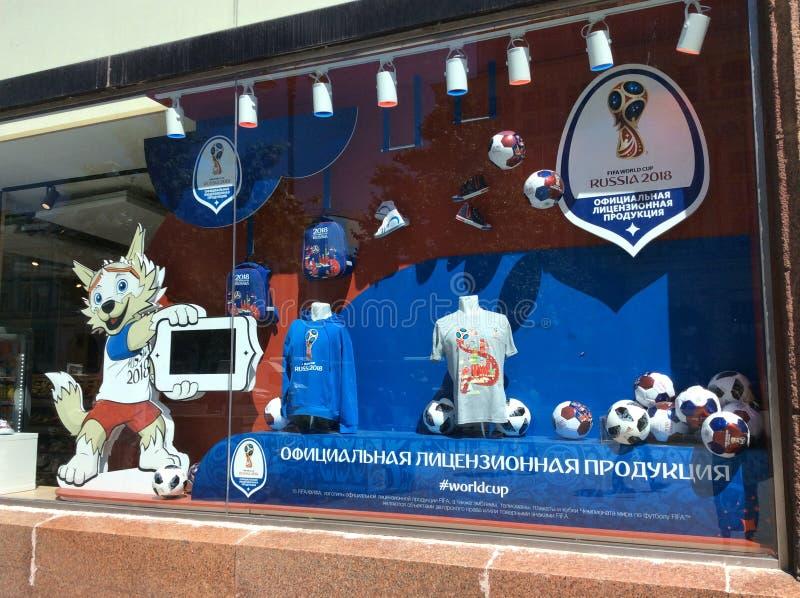 Κατάστημα αναμνηστικών της FIFA 2018 Μόσχα στοκ εικόνες