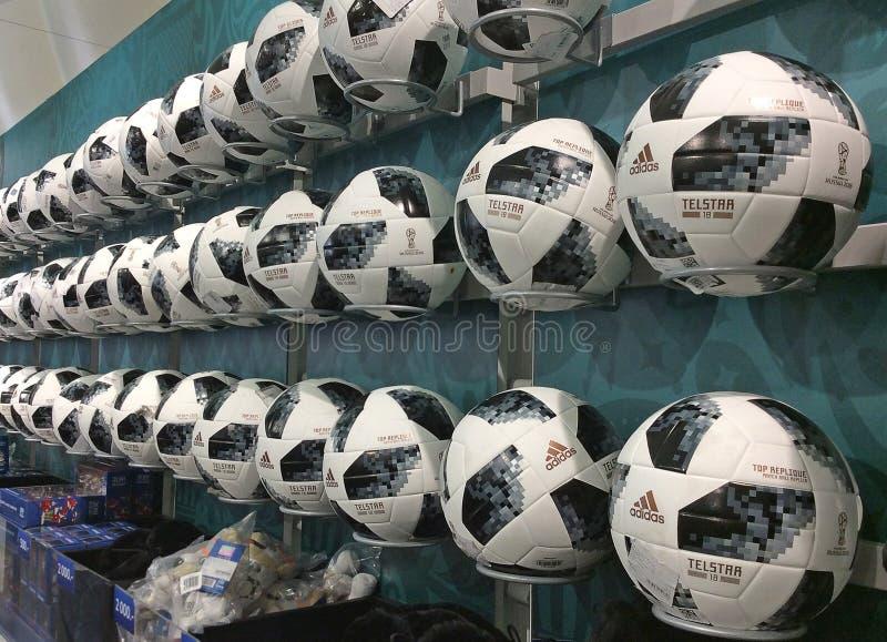 Κατάστημα αναμνηστικών της FIFA 2018 σφαιρών Μόσχα στοκ φωτογραφίες με δικαίωμα ελεύθερης χρήσης