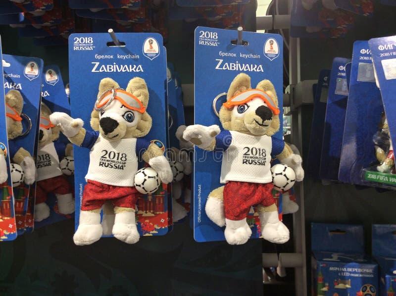Κατάστημα αναμνηστικών της FIFA 2018 Keyholders Zabivaka Μόσχα στοκ φωτογραφίες με δικαίωμα ελεύθερης χρήσης