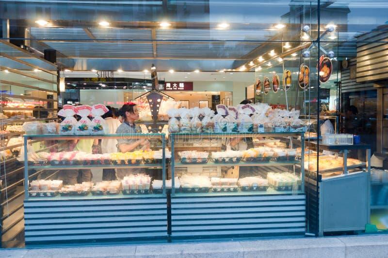 κατάστημα κέικ στοκ εικόνες με δικαίωμα ελεύθερης χρήσης