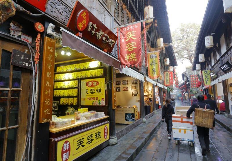 Κατάστημα κέικ Furonggao στη διάσημη αρχαία οδό jinli, πλίθα rgb στοκ φωτογραφία με δικαίωμα ελεύθερης χρήσης