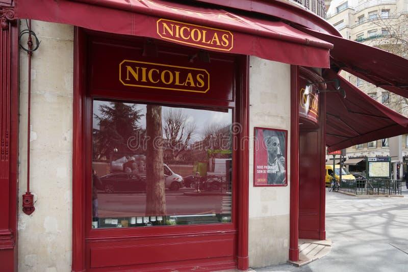 Κατάστημα κρασιού του Nicolas στο Παρίσι στοκ εικόνες