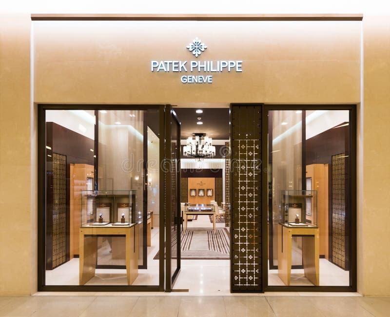 Κατάστημα ρολογιών του Philippe Patek στο Σιάμ Paragon, Μπανγκόκ στοκ εικόνες