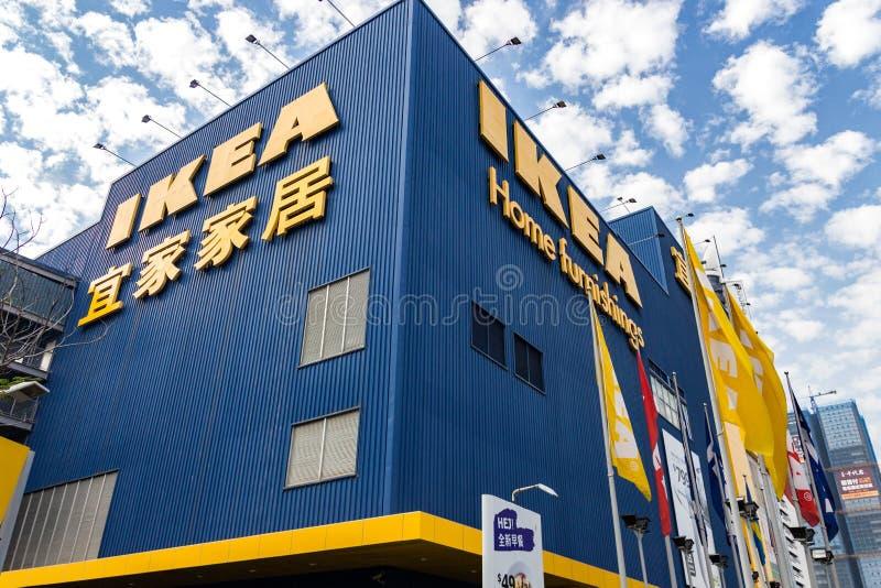Κατάστημα της IKEA κάτω από τον όμορφο ουρανό σύννεφων στοκ εικόνα