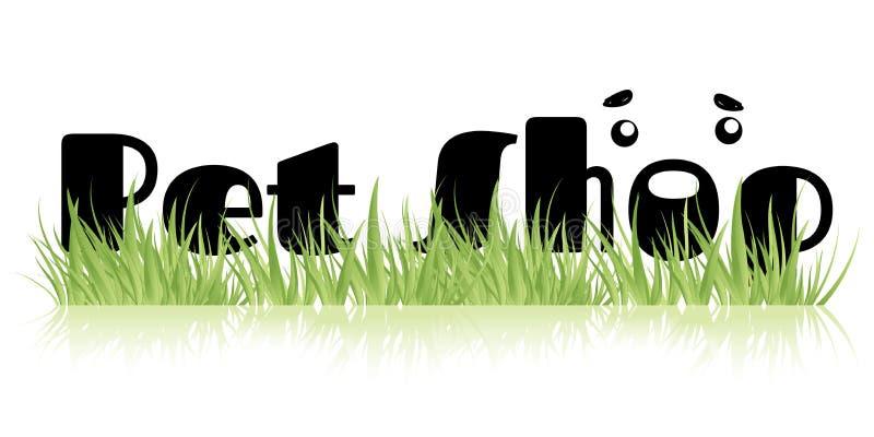 Κατάστημα της Pet απεικόνιση αποθεμάτων