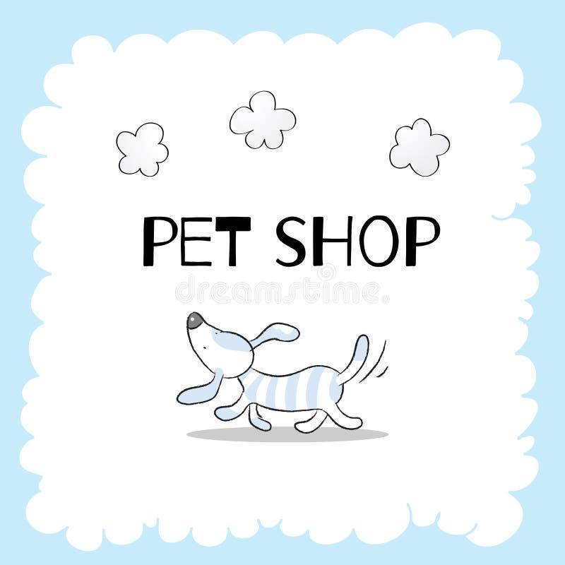 Κατάστημα της Pet ελεύθερη απεικόνιση δικαιώματος