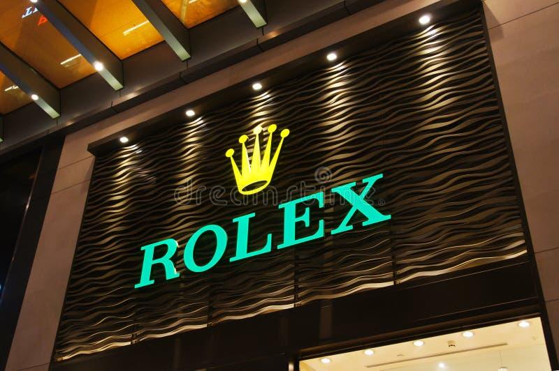 Κατάστημα της Rolex στοκ εικόνες