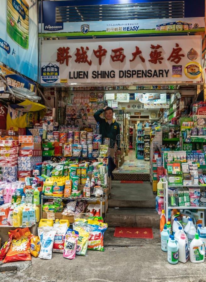 Κατάστημα φαρμακοποιών Tai Po στην αγορά, Χονγκ Κονγκ Κίνα στοκ εικόνα με δικαίωμα ελεύθερης χρήσης