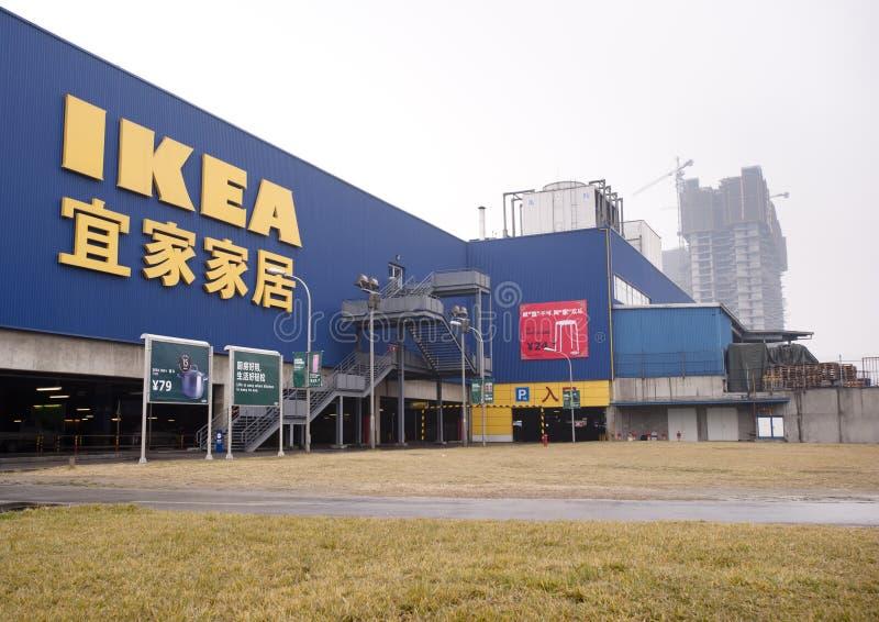 κατάστημα ikea της Κίνας chengdu στοκ εικόνα