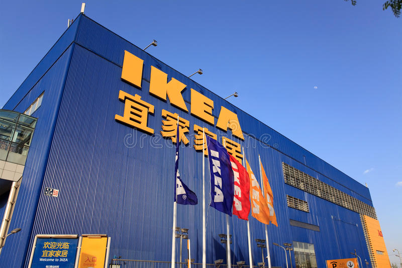 κατάστημα ikea του Πεκίνου Κί στοκ φωτογραφία