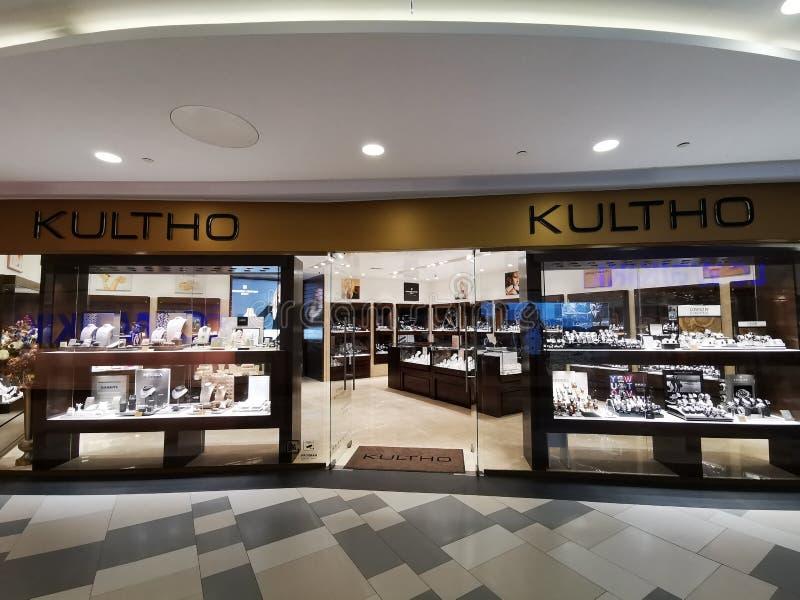Κατάστημα Kultho σε Plaza Ρουμανία στοκ εικόνες