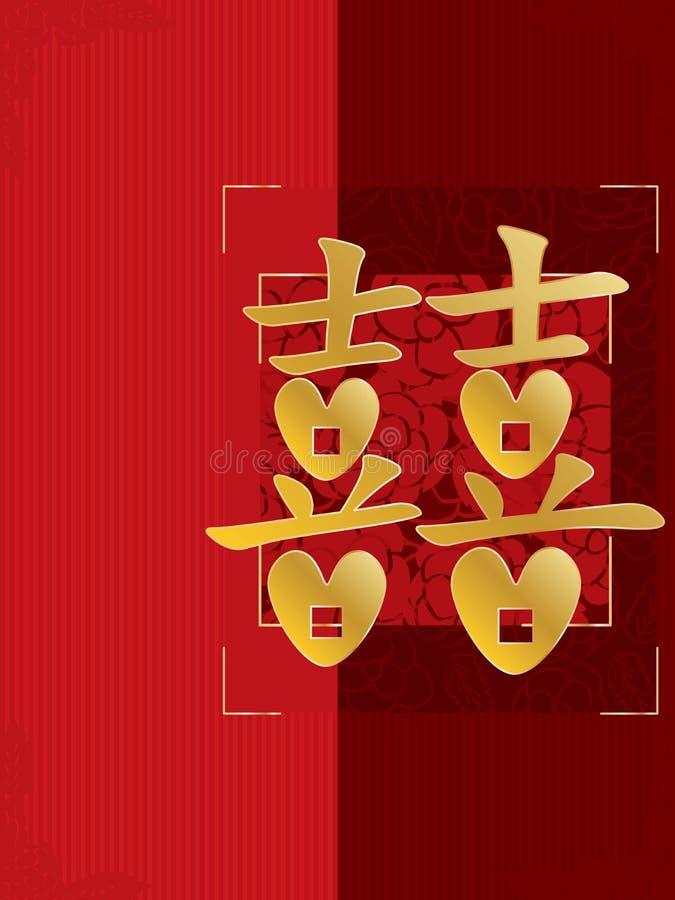 Κατακόρυφος γαμήλιου Chienese διανυσματική απεικόνιση