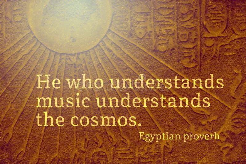 Καταλαβαίνει τη μουσική Eps στοκ εικόνες με δικαίωμα ελεύθερης χρήσης
