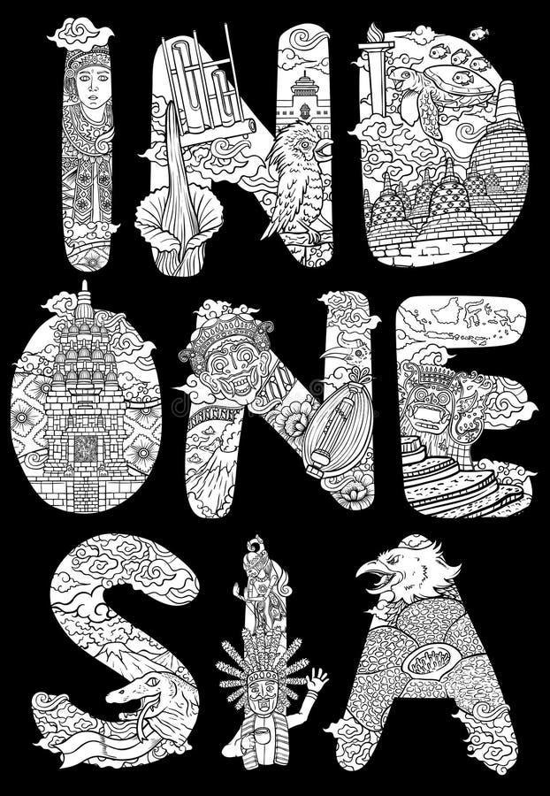 Καταπληκτικός πολιτισμός εγγραφής πηγών συνήθειας της Ινδονησίας με τη γραπτή απεικόνιση έκδοσης ύφους doodle διανυσματική απεικόνιση