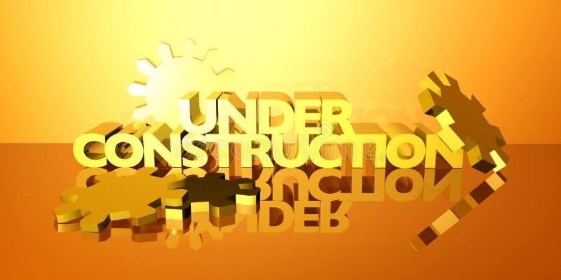 κατασκευή κάτω διανυσματική απεικόνιση