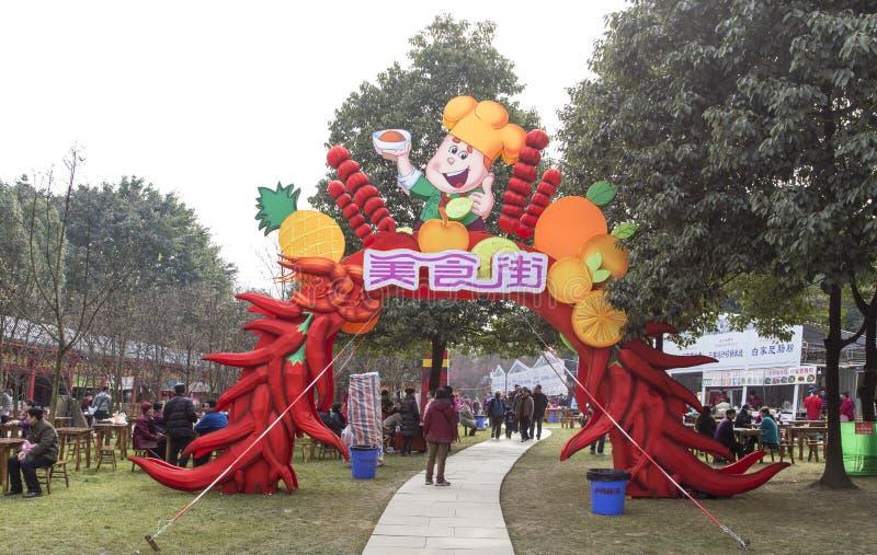 Καταστήματα πρόχειρων φαγητών στο φεστιβάλ ήλιων, chengdu, Κίνα στοκ εικόνες με δικαίωμα ελεύθερης χρήσης